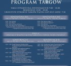 sacrum_arena_program
