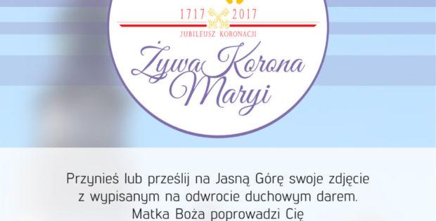koronamaryi-plakat